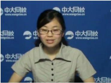 公路监理工程师名师—张卫芳老师