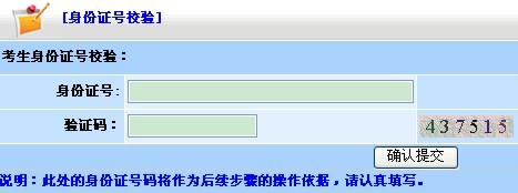 南京人事考试网:2013年二级建造师考试报名入