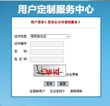 河南省考试中心网_河南人事考试中心报名不成功-