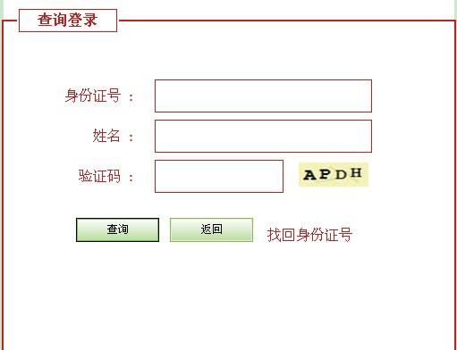 河北人事考试网:2013年国际商务师考试