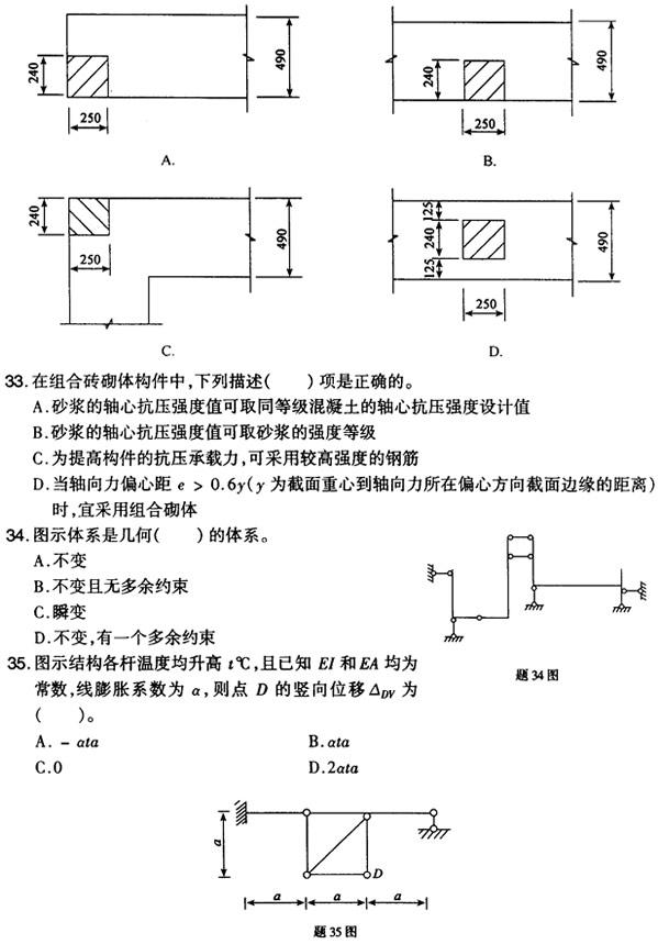电路分析模拟试题3套及答案