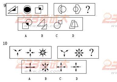 电路 电路图 电子 设计 素材 原理图 385_271