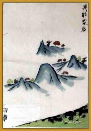 儿童油棒画   《我的家乡》   中国风 (312x450); 儿童国画水墨画图片
