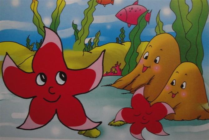幼儿教育:儿童油棒画《海底世界》-中大网校儿童教育网
