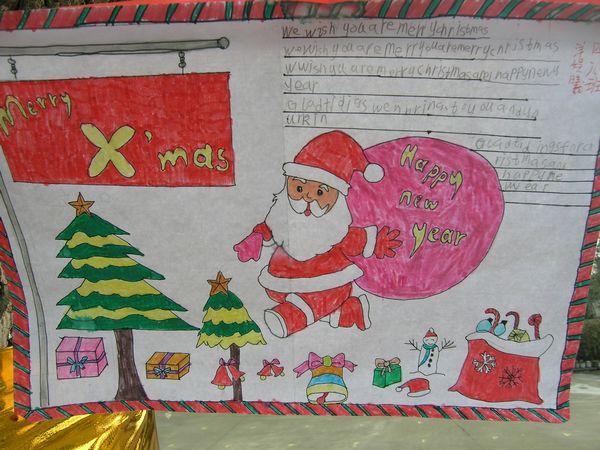 幼儿教育:儿童水彩画《奔跑的圣诞老人》-中大网校