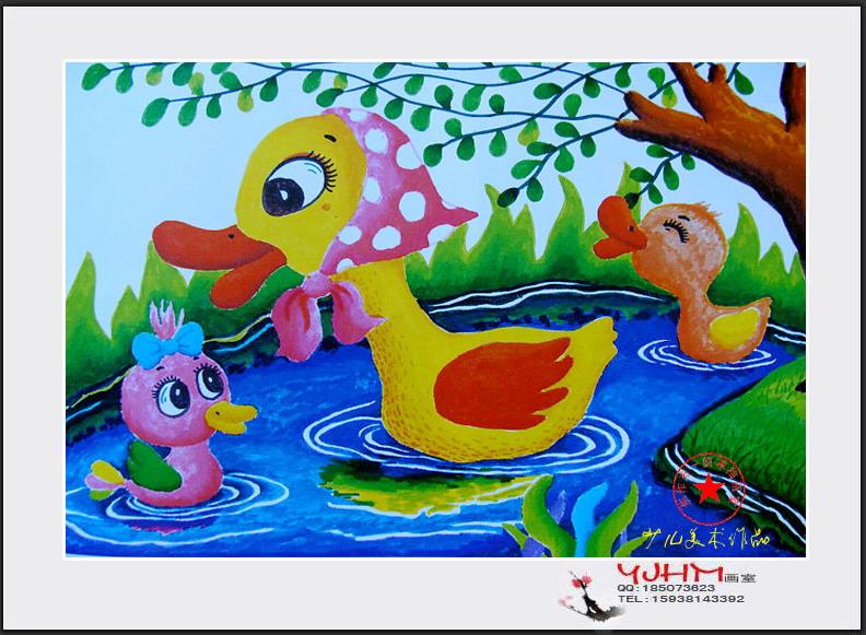 儿童水彩画《小鸭子和鸭妈妈》