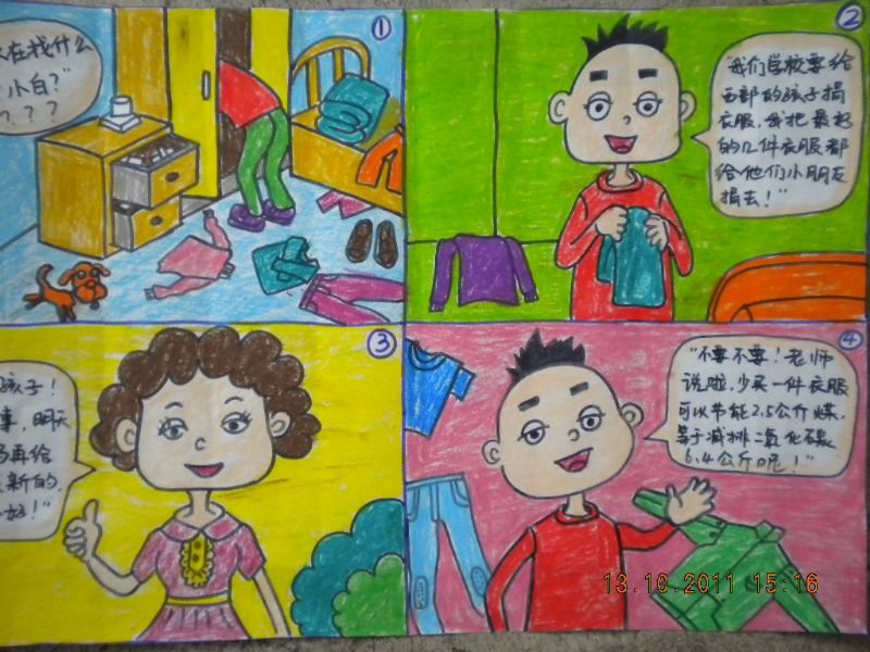 幼儿教育:漫画《环保主题漫画》-中大网校儿童教育网