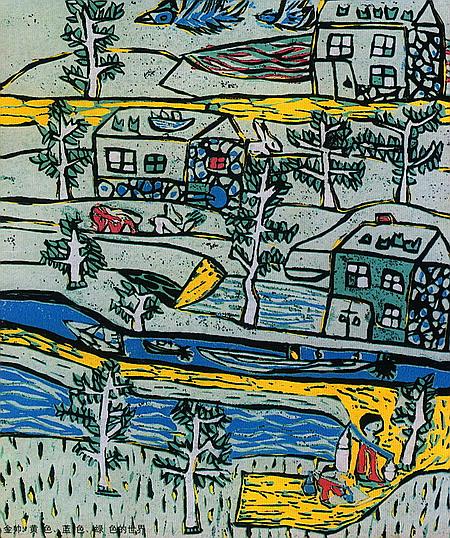 幼儿教育:儿童版画《金蓝绿色的世界》-中大网校儿童