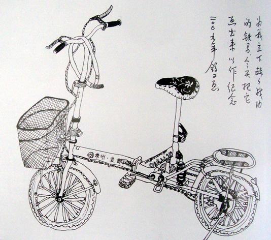 幼儿教育:素描《自行车》-中大网校儿童教育网图片