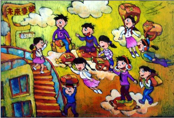 幼儿教育:儿童科幻画《未来学校》-中大网校儿童教育