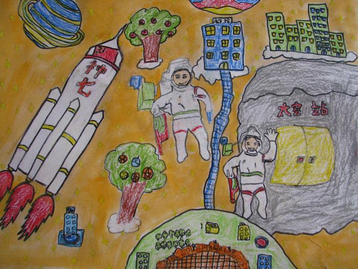 儿童科幻画《可爱的航天员》