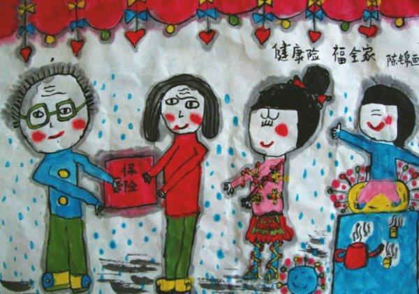 儿童水彩画《重阳节祝福》