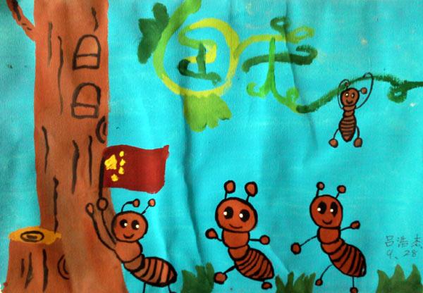 儿童水彩画《小蚂蚁也爱国》