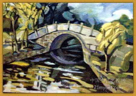 幼儿教育:水粉画《《阳光下的小桥》》-中大网校儿童