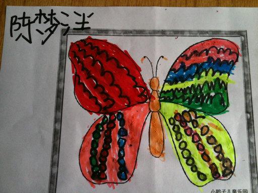 儿童水彩画《简单水彩画图片大全-美丽的蝴蝶》