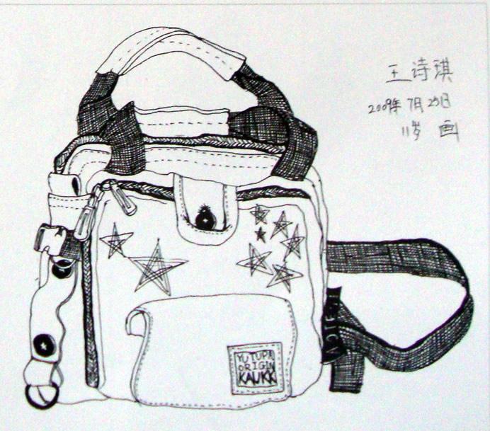 幼儿教育:线描《休闲包》-中大网校儿童教育网图片