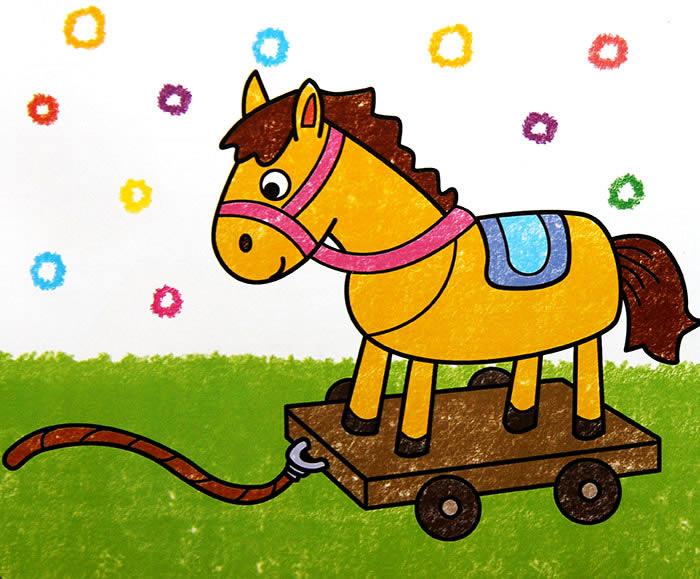 幼儿教育:儿童油棒画《玩具小木马》-中大网校儿童