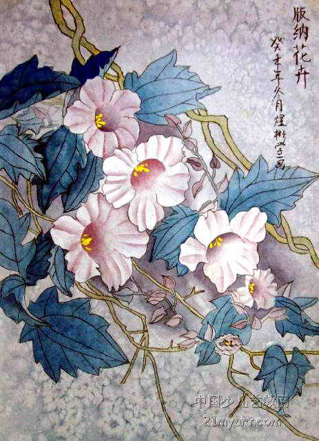 中国风儿童画《《版纳花卉》》