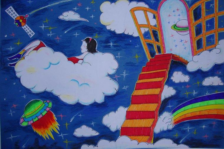 幼儿教育:儿童科幻画《白云深处有人家》-中大网校
