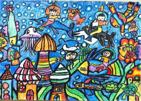 儿童水彩画《快乐的海底旅行》