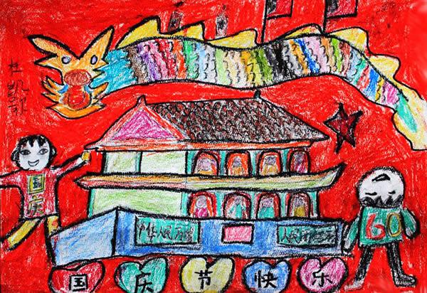 幼儿教育:儿童油棒画《国庆》-中大网校儿童教育网
