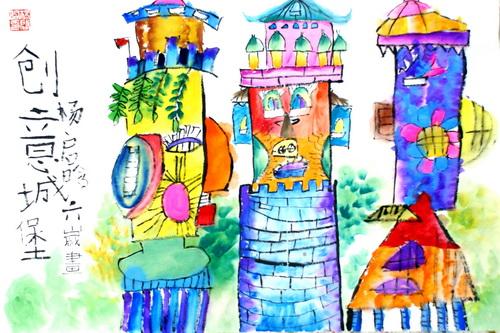 幼儿教育:中国风儿童画《创意城堡》-中大网校儿童