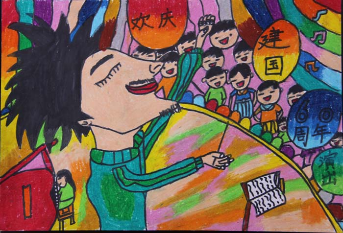 中国风儿童画《建国60周年演出》图片