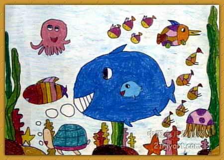 幼儿教育:儿童油棒画《《海洋世界》》-中大网校儿童