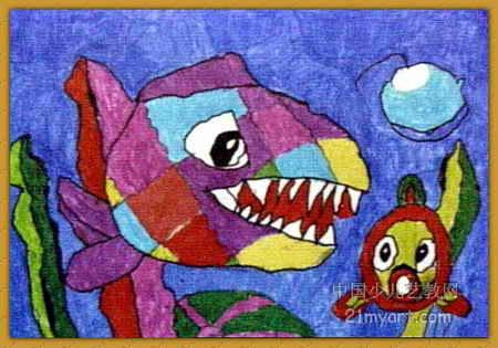 幼儿教育:儿童水彩画《《可怕的大鲨鱼》》-中大网校