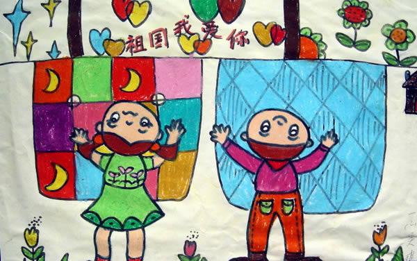 儿童水彩画《祖国我爱你》