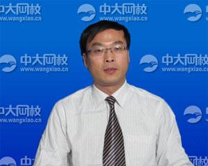 网校名师——欧阳华生
