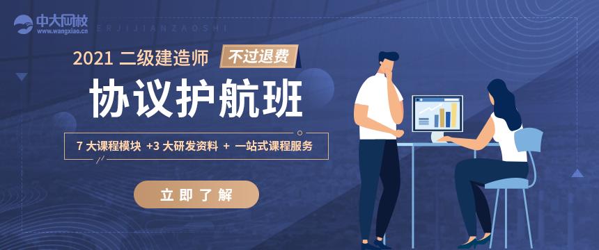 二级注册建筑师题库app图片