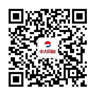 中大网校投诉微信